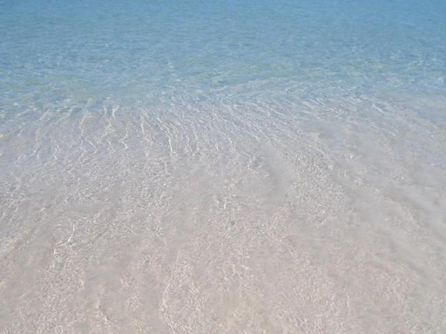 Aaaah o mar de Floripa!